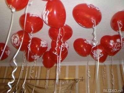 Бесплатная доставка воздушных шаров по городу в Ростове-на-Дону Фото 1