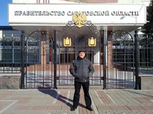 Дмитрий, 40 лет, хочет познакомиться в Энгельсе Фото 1