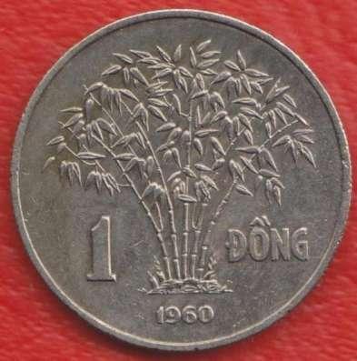 Республика Вьетнам Южный 1 донг 1960 г.