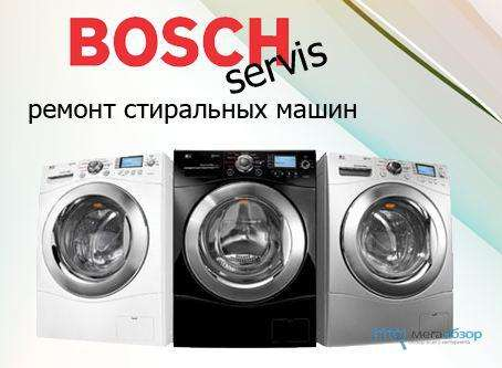 Ремонт стиральных машин в Барнауле на дому день в день. Фото 3