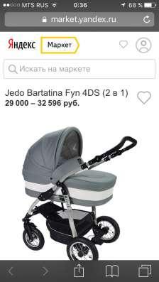 Детская коляска 2в1 плюс автокресло в Москве Фото 1