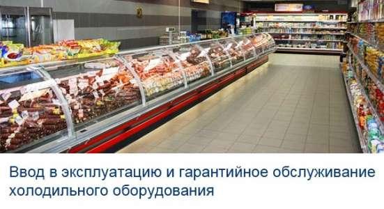 Промышленное холодильное оборудование в Симферополе в г. Симферополь Фото 1