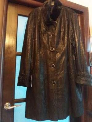 Продажа женской кожаной куртки