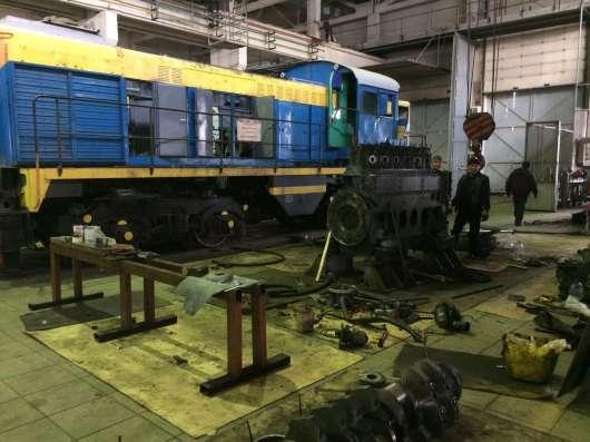 Ремонт маневровых тепловозов (локомотивов) в г. Астана Фото 1