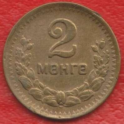 Монголия 2 мунгу 1945 г