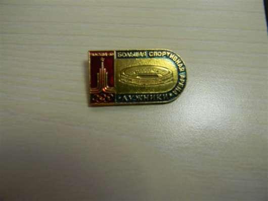 "Значки ""Олимпийский футбол"", Москва-1980, 7 штук"
