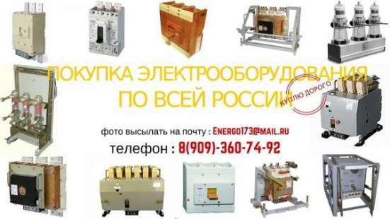 Куплю трансформаторы ТМГ-400,тмг-630,тмг-1000.