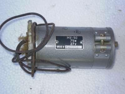Электродвигатели МУ-50, МУ-30