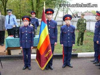 кадетская парадная форма китель кадетов aritekstil ari форма кадетов в г. Нефтеюганск Фото 3