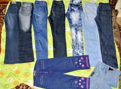 Джинсы, капри, шорты на 44-46