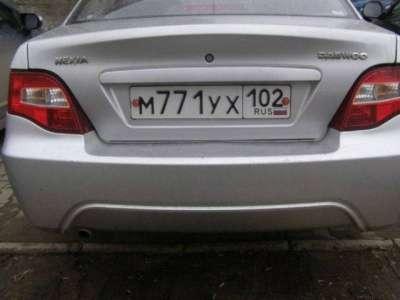 автомобиль Daewoo Nexia, цена 174 000 руб.,в Уфе Фото 1