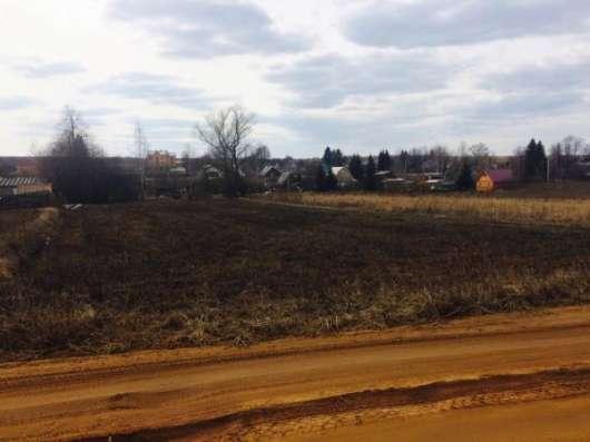 Земельный участок 20 соток в деревне Вяземское, Можайский район,109 км от МКАД по Минскому шоссе.