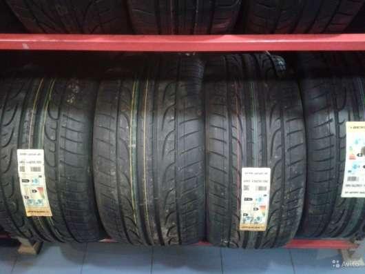 Новые Dunlop 205 55 R16 SP SportMax