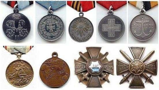 Оцениваем и покупаем ордена, медали, знаки. кресты, иконы и др. в г. Днепропетровск Фото 2