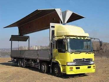 Транспортная компания < Вектор> • Автоперевозки по всей Р.Ф