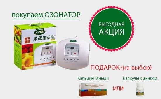 Прибор для очищения воды, воздуха, продуктов, алкоголя