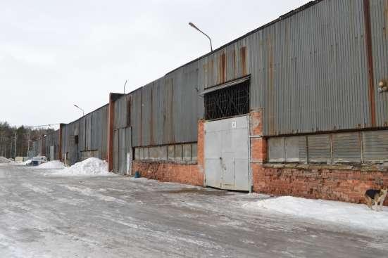Продаю производственно-складскую базу