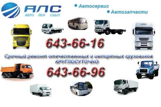 Ремонт автомобилей марки ГАЗель - Замена сцепления при снятой КПП