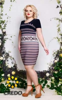 Женские трикотажные платья