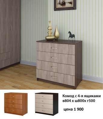 Продаю мебель оптом