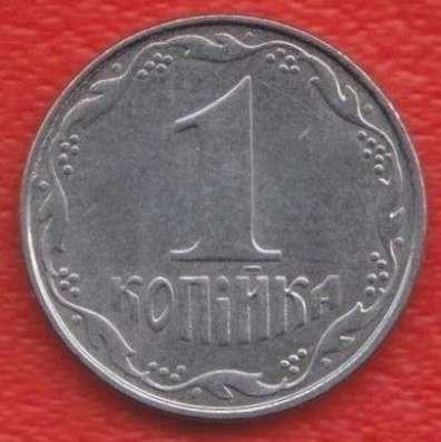 Украина 1 копейка 2010 г.