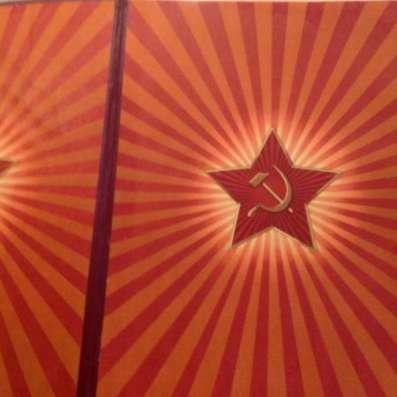 книгу почета в Москве Фото 5