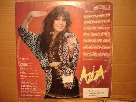 Пластинка виниловая Азиза - Aziza