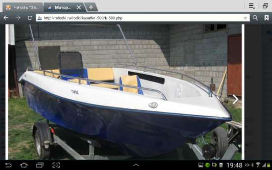 Новые пластиковые лодки в Краснодаре Фото 3