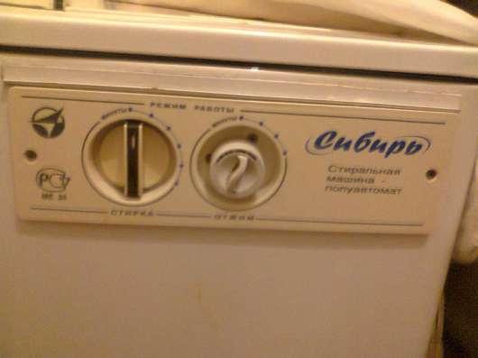 Продам стиральную машину в г. Астана Фото 1