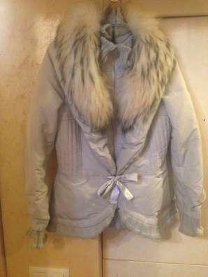 Куртка зимняя на пуху