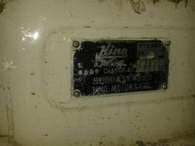 грузовой автомобиль Hino Ranger в Уфе Фото 1