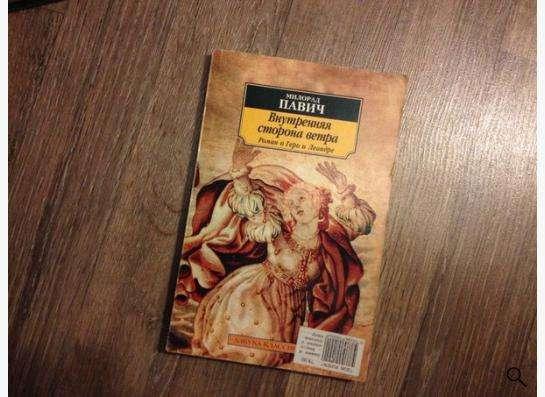 Книги из домашней библиотеки в Москве Фото 3