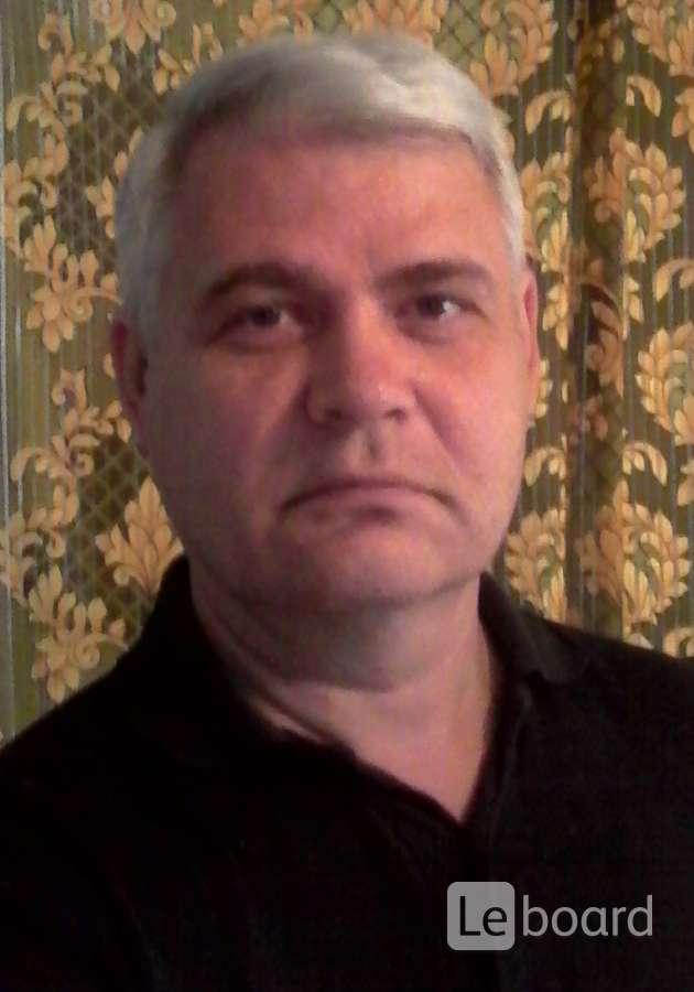 Авито знакомства с мужчиной в москве без регистрации