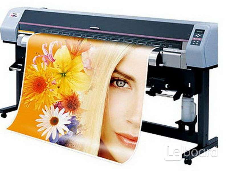 Бумага для широкоформатной рекламной печати