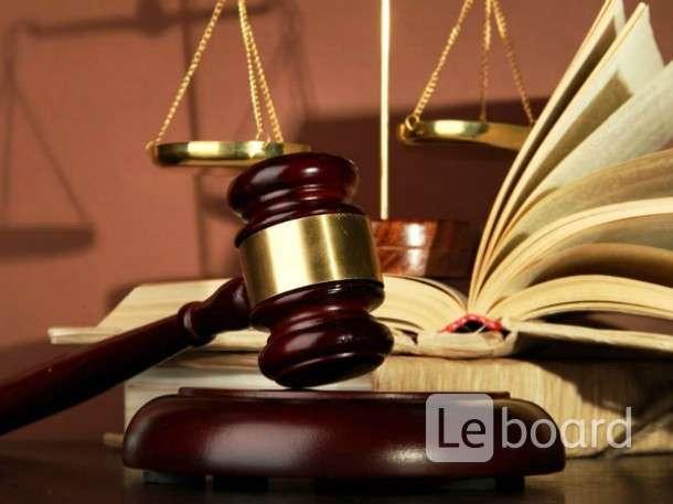 Посоветуйте хорошую юридическую фирму в москве
