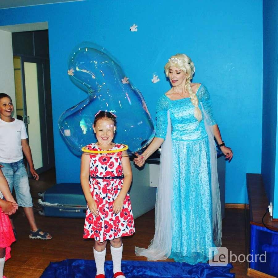 детский праздник вместе с родителями