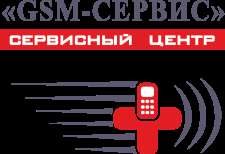 """GSM-СЕРВИС ООО """"Макс, фото"""