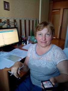 Ирина , фото